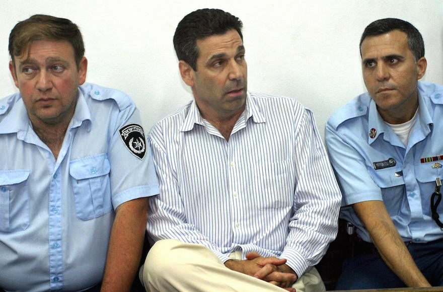 Former Israeli lawmaker who spied for Iran to serve 11 years in prison