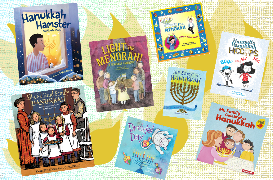 What's new for kids to read atHanukkah? Try a fresh take on a 1950s classic.